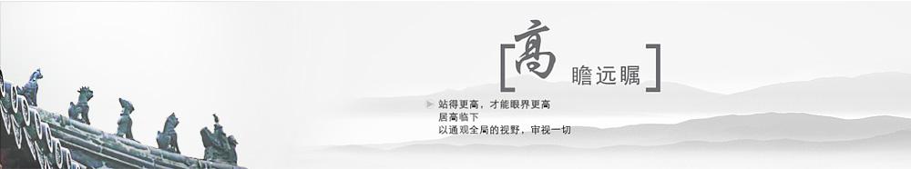 海运知识_百福运通